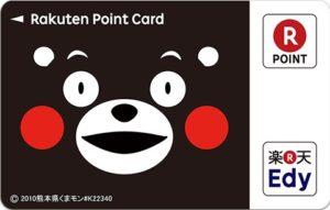 キャラクターデザインのEdyカード