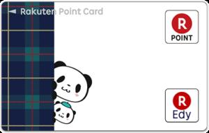 お買い物パンダデザインのEdyカード